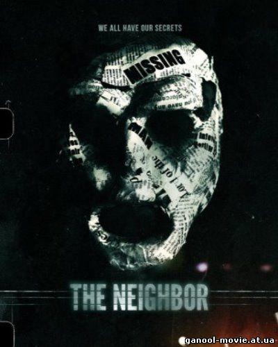 The Neighbor (2017)