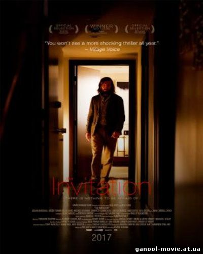 The Invitation (2017)
